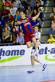 Victor Tomas of FC Barcelona — Foto Stock
