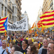 Stock Photo: Protest in Barcelona, Spain