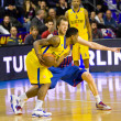 basketball match barcelona vs maccabi — Stock Photo #39210743