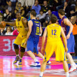Basketball match Barcelonvs Maccabi — Stock Photo #39211273
