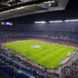 Camp Nou stadium FC Barcelona — Stock Photo