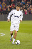 Cristiano Ronaldo — Fotografia Stock