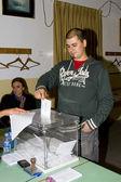 Election — Stock Photo