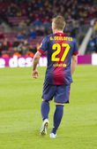 Gerard Deulofeu of FC Barcelona — Stock Photo