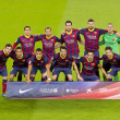 Постер, плакат: FC Barcelona players