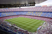 FC Barcelona stadium — Stock Photo
