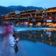 Fenghuang by nigh — Stock Photo #23409642