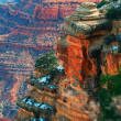 Stock Photo: Grand Canyon After Glow