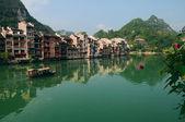 Chen-yuan town — Stock Photo