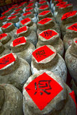 Chinese wine — Stock Photo
