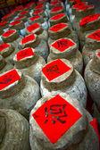Chinese wine — Stock Photo