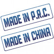 Stamp made in China — Stock Photo