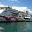 Stock Photo: OceVillage cruise ship