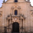 Stock Photo: Church of Saint Cecilia