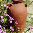 Garden pot — Stock Photo