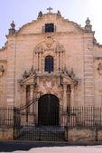 A Igreja de Santa Cecília — Fotografia Stock
