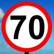 Stock Photo: 70 mph speed limit sign