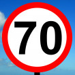 70 mph speed limit sign — Stock Photo