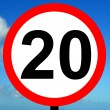 20 mph speed limit sign — Stock Photo