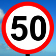 50 mph speed limit sign — Stock Photo