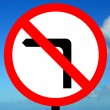 No left turn sign — Stock Photo #23963783