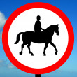 Stock Photo: Order sign No ridden or accompanied horses
