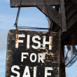 Fish for Sale Sign, Southwold Harbour. — Stock Photo