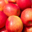 Vibrant Red Apples — Stock Photo