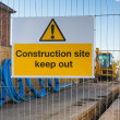 Construction Site  Keep — Stock Photo