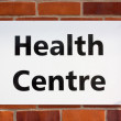 Health Centre Sign — Stock Photo
