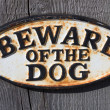 Stock Photo: Beware of dog sign