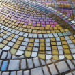 Table Mosaic — Stock Photo