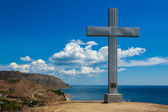 Poklonny Cross in honor of the 2000 years from Christmas — Stock Photo