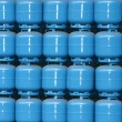 Gas cylinder — Stock Photo #23764191