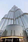 Burj khalifa, duabi - world's tallest building — 图库照片