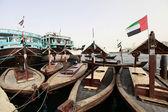迪拜河 — 图库照片
