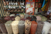 Exotics spices — Stock Photo