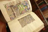 古色古香的书 — 图库照片