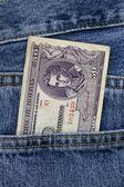 Money — Foto de Stock