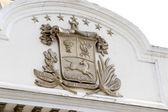 Coat of arms, venezuela — Photo