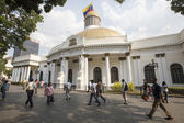 Caracas venezuela — Foto de Stock