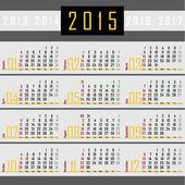 Calendar 2015 — Stock Vector