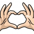 Hands Heart - Stock Vector