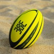Yellow ball — Stock Photo