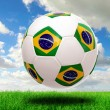 Royalty-Free Stock Photo: World cup 2014