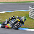 Stock Photo: Cal Crutchlow