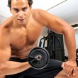 Fitness — Stock Photo #23472660