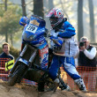 Dakar. Moto 219 — Stock Photo
