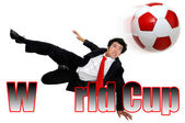 World cup — Stock Photo