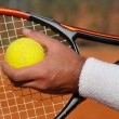 Stock Photo: Tennis serve